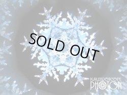 画像2: 雪の結晶『スノーフレーク』オイル万華鏡(変形ミラー)