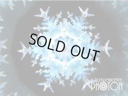 画像4: 雪の結晶『スノーフレーク』オイル万華鏡(変形ミラー)